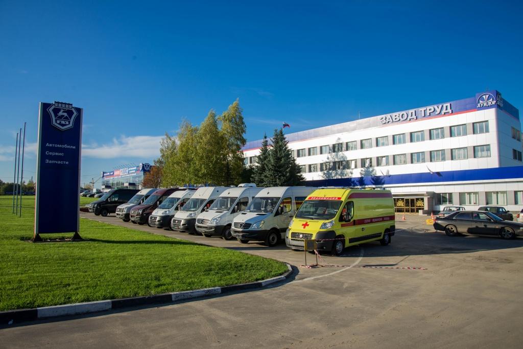 Луидор-Авто официальный дилер УАЗ, Шевроле в Нижнем ...